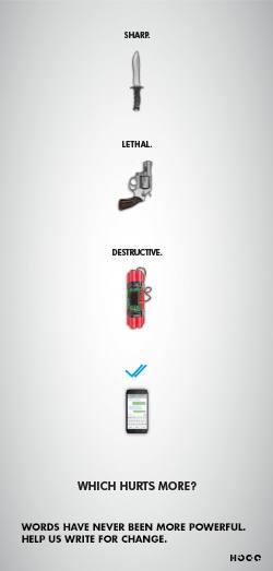 Hoco-hiring-ads-vertical-2.jpg